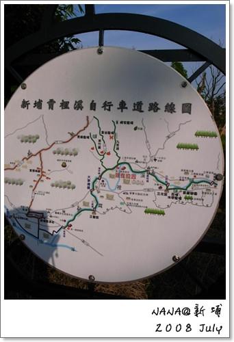 霄裡溪自行車道地圖