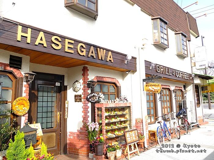 2012HASAGAWA (1).jpg