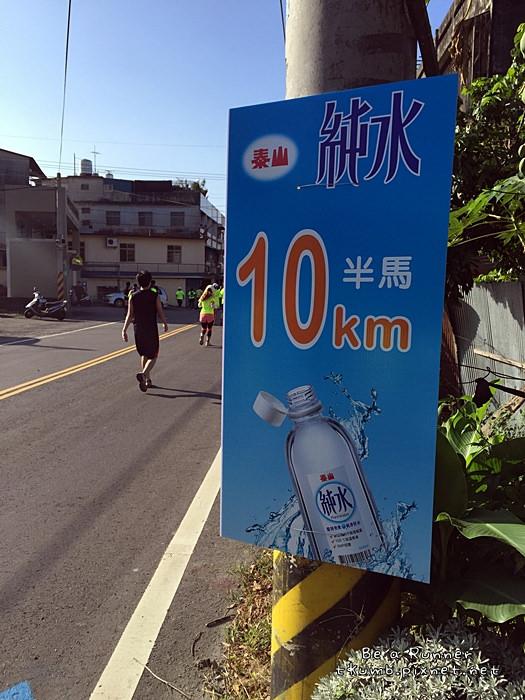 2015田中馬拉松2015-11-08 08.21.46.JPG