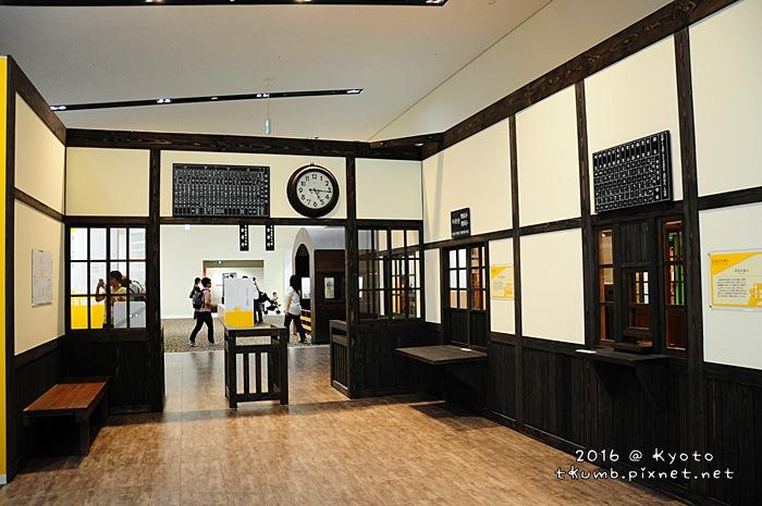 2016京都鐵道博物館13.JPG