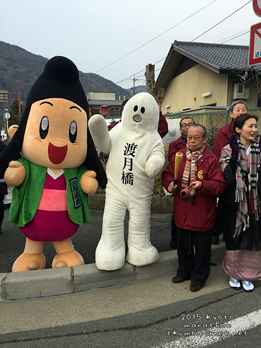 2015京都馬拉松 (23).JPG