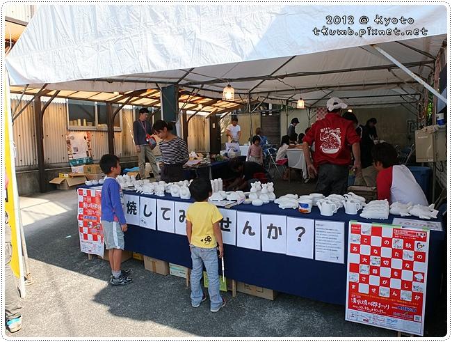 清水燒祭 (15).JPG
