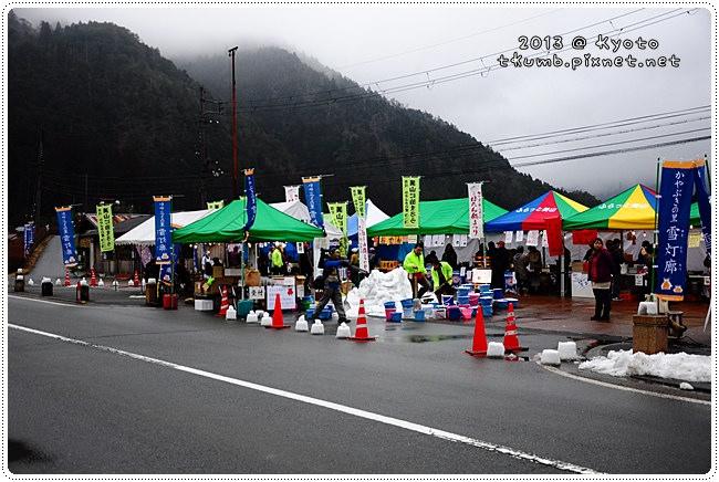 美山雪燈廊 (2).JPG