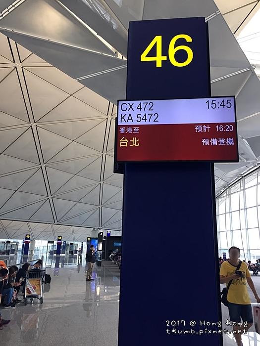 2017香港 (13).JPG