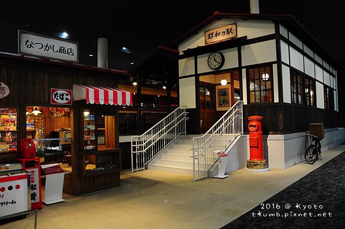 2016京都鐵道博物館40.JPG