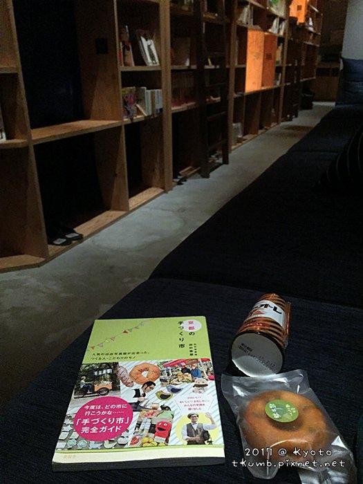 2017Bookandbed (15).JPG