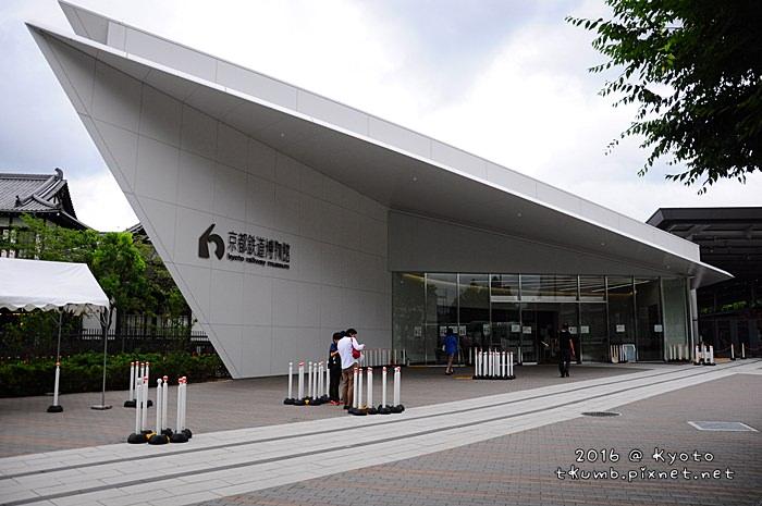 2016京都鐵道博物館2.JPG