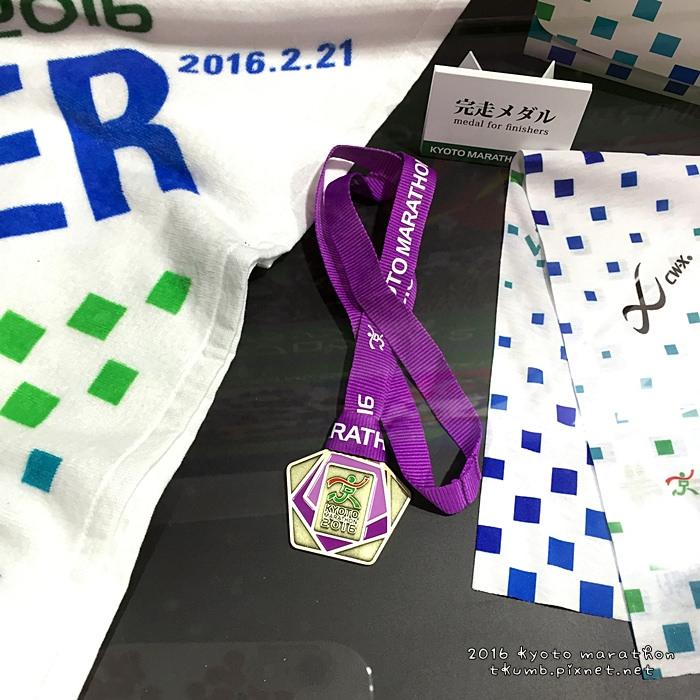 2016京都馬拉松03.JPG