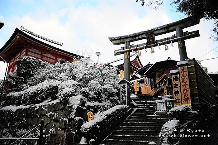 雪清水 (4).jpg