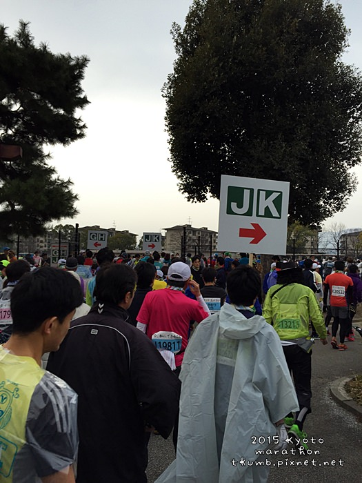 2015京都馬拉松 (8).JPG