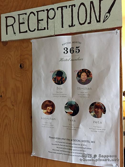 2015Social hostel 365 (13).JPG