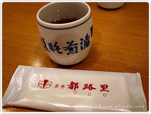 寶屋+茶寮都路里 (8)
