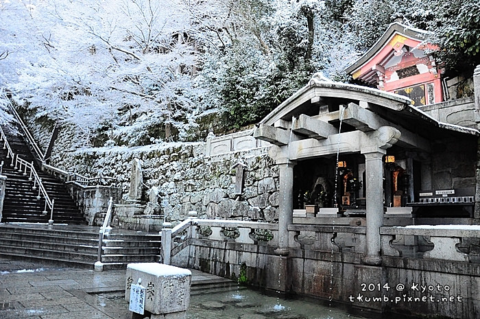 雪清水 (9).jpg