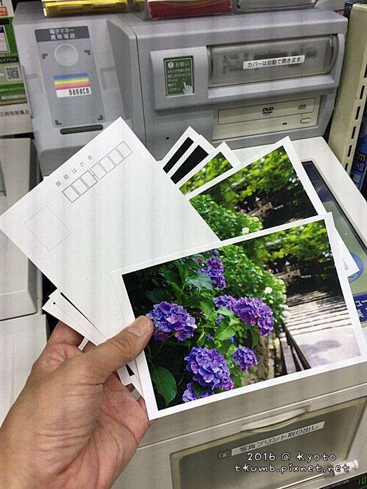201606小七明信片2.JPG