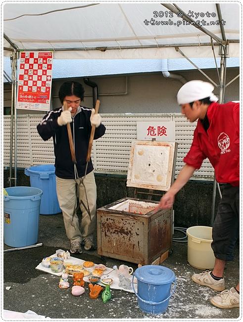 清水燒祭 (16).JPG