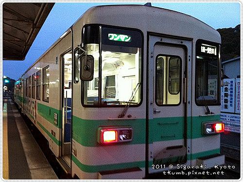 2011-11-17 16.01.21.jpg